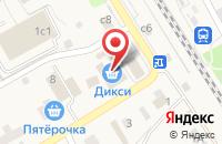 Схема проезда до компании Дикси в Поварово