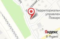 Схема проезда до компании Администрация городского поселения Поварово в Поварово