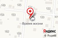 Схема проезда до компании Клиника Доктора Воробьева в Снегирях