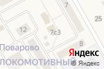 Схема проезда до компании Ларс в Поварово