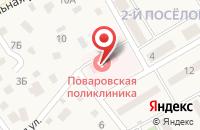 Схема проезда до компании Поварово-2 в Радумле