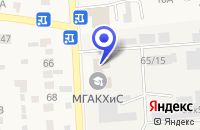 Схема проезда до компании ЦЕНТР ОБСЛУЖИВАНИЯ ОФИСНАЯ ТЕХНИКА в Апрелевке