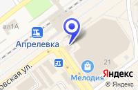 Схема проезда до компании АГЕНТСТВО НЕДВИЖИМОСТИ MAXRENT в Апрелевке