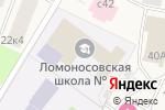 Схема проезда до компании Gonchar Production в Успенском