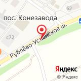 Автокомплекс на Рублёво-Успенском шоссе