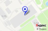 Схема проезда до компании НПО ТЕПЛООГРАЖДЕНИЕ в Апрелевке
