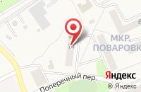 Схема проезда до компании Сбербанк в Поварово