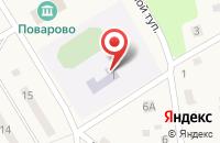 Схема проезда до компании Средняя общеобразовательная школа в Поварово