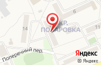 Схема проезда до компании Александра в Поварово