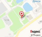 Апрелевский отдел Управления Федеральной службы государственной регистрации кадастра и картографии по Московской области