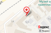 Схема проезда до компании Упактехсервис в Апрелевке
