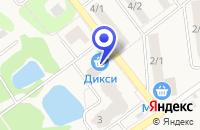 Схема проезда до компании САЛОН ТЕРРИТОРИЯ КРАСОТЫ в Апрелевке