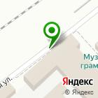 Местоположение компании Мик-2000