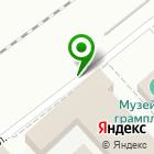 Местоположение компании СТРОЙ-АС