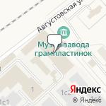 Магазин салютов Апрелевка- расположение пункта самовывоза