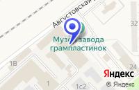 Схема проезда до компании ТИПОГРАФИЯ АЗГ ДОМ УПАКОВКИ в Апрелевке