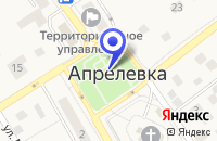 Схема проезда до компании ДОМ-МЕЧТА в Апрелевке