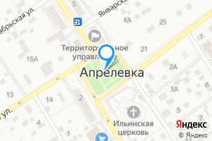Двухкомнатная квартира в Апрелевке Наро-Фоминский г.о.