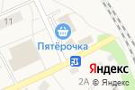 Схема проезда до компании Цветочный магазин в Поварово