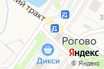 Схема проезда до компании Киоск по продаже фруктов и овощей в Рогово