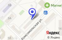 Схема проезда до компании РЫНОК КООПЕРАТОР в Апрелевке