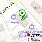 Местоположение компании Магазин автозапчастей на Февральской