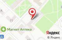 Схема проезда до компании Комплексный центр социального обслуживания населения в Апрелевке