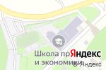 Схема проезда до компании Школа права и экономикиНО в Тимошкино