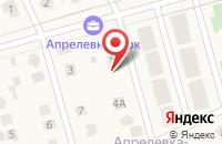 Схема проезда до компании Ланита в Апрелевке