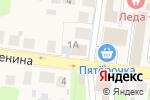 Схема проезда до компании Zumba в Павловской Слободе