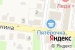 Схема проезда до компании Киоск фастфудной продукции в Павловской Слободе