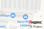 Схема проезда до компании У Иваныча в Павловской Слободе