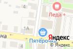 Схема проезда до компании Магазин продуктов в Павловской Слободе