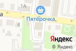Схема проезда до компании Магазин штор в Павловской Слободе