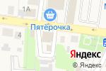 Схема проезда до компании Дядя Пицца в Павловской Слободе