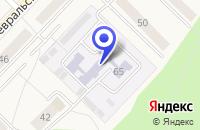 Схема проезда до компании ШКОЛА СРЕДНЕГО ОБЩЕГО ОБРАЗОВАНИЯ № 1 в Апрелевке
