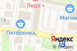 Схема проезда до компании Магазин сантехники в Павловской Слободе
