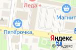 Схема проезда до компании Банк Воронеж в Павловской Слободе