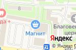 Схема проезда до компании Qiwi в Павловской Слободе