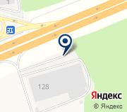 Indukern-RUS, торговая компания