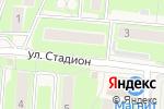 Схема проезда до компании Магазин зоотоваров в Павловской Слободе