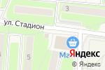 Схема проезда до компании Элегия в Павловской Слободе