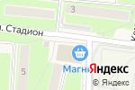 Схема проезда до компании Фотоцентр в Павловской Слободе