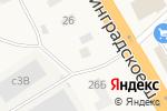 Схема проезда до компании Навруз в Есипово