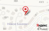 Схема проезда до компании Новое Бакеево в Бакеево