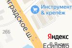 Схема проезда до компании Магазин лакокрасочных материалов в Есипово
