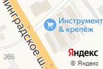 Схема проезда до компании KalibrMaster в Есипово