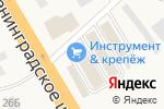 Схема проезда до компании Современные двери в Есипово