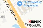 Схема проезда до компании SunHouse в Есипово
