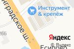 Схема проезда до компании Мастер-Лестниц в Есипово